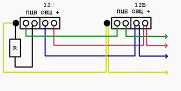 схема подключения объемного датчика астра
